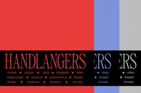 handlangers-web5.png